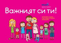 You are important! Handbook for children participating in legal procedures