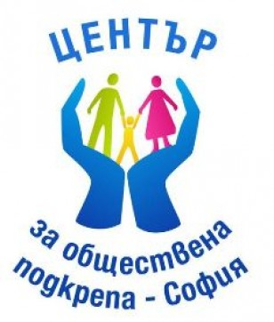 Community Support Centres - Sofia