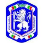 General Directorate